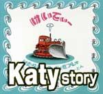 katyの絵本から始まったインターナショナルトラクターの「けいてぃー」とコマツブルドーザー「けーこ」の長い長いお話