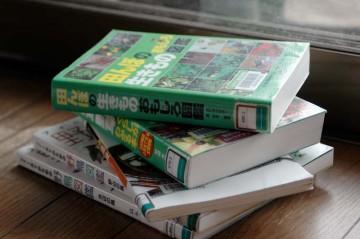 図書館で色々な図鑑を借りてきました パラパラとめくれるのは図鑑の良いところです そしてネットで補強