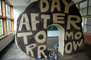 明後日への扉?それとも分銅?