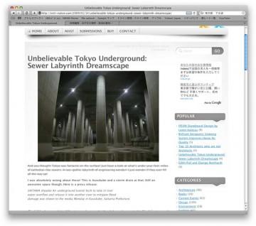 東京下水道局のサイトを探しても、ぱっとは出てこなかったのですが、英文のサイトに出てました。