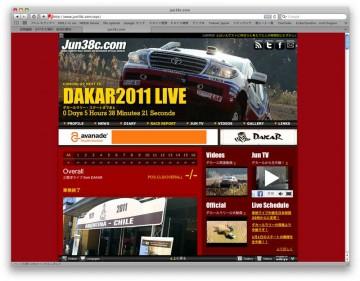生中継は彼のWEBサイトで見ることができます。http://www.jun38c.com/