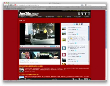 彼のWEBサイトの中でも中継を見ることができます。http://www.jun38c.com/wps/ustream/jun-tv/