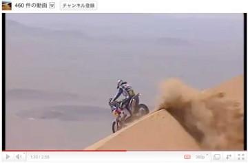 切り立った砂丘の頂点を本当にため息が出るくらいきれいに越えています。