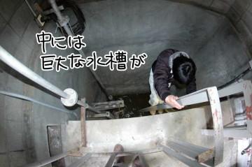 操作の小屋の中はとても大仕掛け。地下に水槽があります。