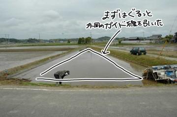 三角の田んぼの田植えは難しそうです