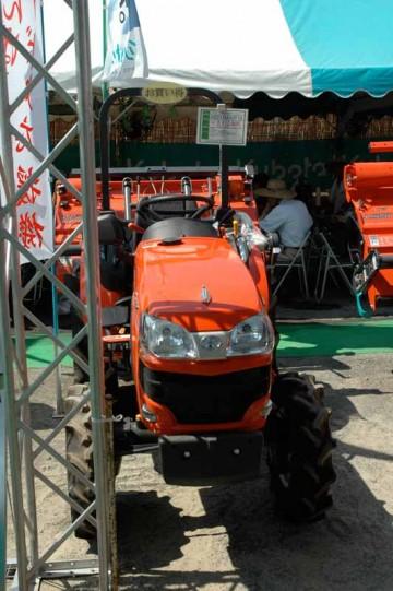KB21XMARF14 キングブルエクストラ 水冷4サイクルディーゼル3気筒 21馬力 価格¥2,112,300