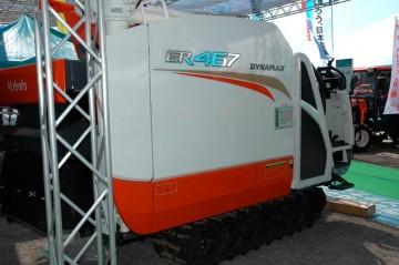 クボタコンバイン ER467HDMW-S50C