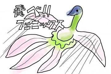ミゾカクシ(アゼムシロ)の花 頭の向きが合わないけど、今にも飛んでいきそう!