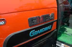 クボタ ハーフクローラトラクタ GM64QBSMAX-HPC ロゴ