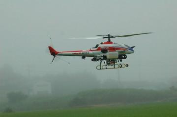 ヤンマー無人ヘリAYH-3