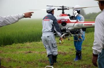 ヘリコプターの運搬の様子
