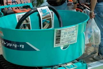 タカキタ ブレンドソーワ BS-6315SW 1.2M〜1.8幅で散布 価格¥1,145,550