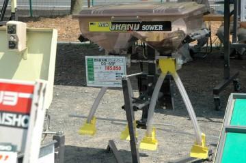 タイショー グランドソワー DS-65F ホッパー容量65L 作業幅1700ミリ〜1800ミリ 15PS以上 価格¥185,850