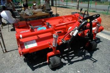コバシローター KRE242T-3L