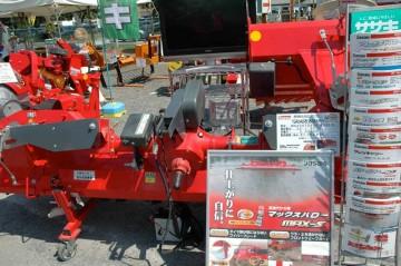 ササキマックスハロー MAX307DX-0S