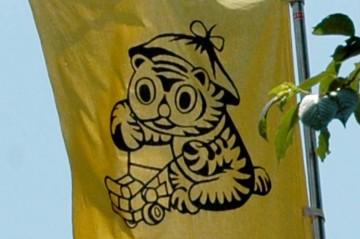 なんだか「トラ」には見えにくいですが、まさしく「豆虎」です!豆虎が管理機を操作しています!笠がかわいいこの虎のキャラクター、いつ頃考案されたものなのでしょう?