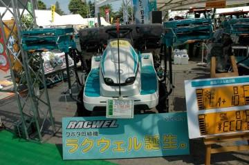 クボタ田植機 EP60-F-R ラクウェル 6条植 価格¥2,588,250