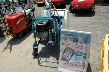 4ch 自走ラジコン動噴 MS613R4C 価格¥938,700