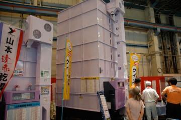 山本 HD-25EMP 価格¥1,554,000