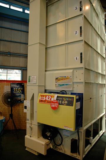 サタケ SDR42MEZG ソラーナとあります 価格¥2,147,250