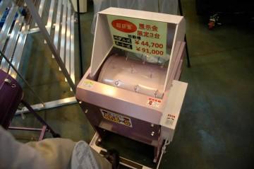 小型脱穀機 「とれるーの」 ペダル式(人力) 価格¥44,700 モーター式 価格¥91,000