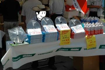 会場にいらした方のお目当ては、結構これだったりするみたいです。KIORITZ共立 刈り払い機のチップソー 特価で並んでいます。左から、下草刈り兼用 230×36P 9インチ 2枚¥4,000 1枚¥2,500 下草刈り兼用 255×40P 10インチ 1枚¥3,000のところを特価1枚2,500 2枚で¥4,000 その他価格応談とあります。その他・・・というのが興味津々交渉次第ということでしょうか? そのとなりの赤い箱 畦草刈チップソー 230×36P 9インチ 2枚で¥3,000 チップソー2枚買うと1回抽選・・・とあります。何が当たるのかな?ホームランバーみたいにもう一枚当たったりして・・・ その隣の赤い箱 畦草刈りチップソー 255×40P 10インチ 1枚¥2,500のところ、2枚で特価¥3,000 その隣は2サイクルオイル 50対1の混合比 0.4L ¥500