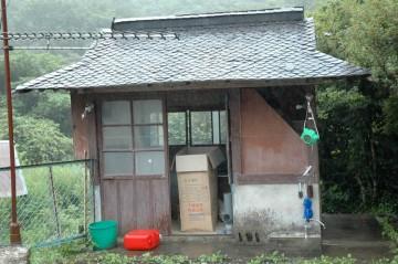 スレート屋根のスレートハウス