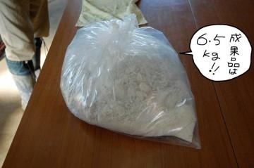 新蕎麦というには・・・ちょっと「?」・・・かもしれませんが、できあがった蕎麦粉は6.5キロでした。