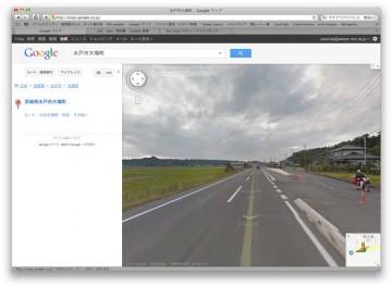 しかもこの郵便カブをみると国道方面に走りながら360度撮影していることがわかります。