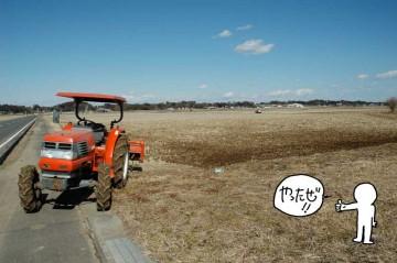 おお〜!達成感!後に広がる田んぼひとつを起こしてやったぜ!Mさん、ありがとうございました。