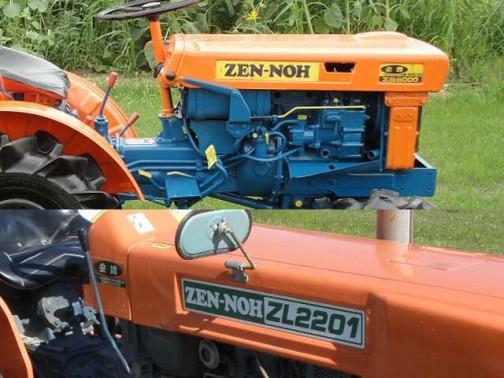 「ZEN-NOH」ロゴタイプ 日本のサイトで見つけて「全農」と、日本語のステッカーも貼ってあるので、オリジナルがこうだったんですね