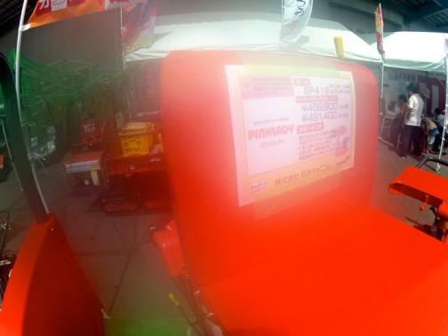ピンクレディ 歩行式小型クローラ運搬車 BP419 4.2馬力 価格セル付き¥49,1400 セルなし¥459,900 リフトとダンプが可能な運搬車だそうです。ピンクレディが運搬車とどういう関係にあるのかはこの展示だけではわからないです。カタログなどを見ればわかるのかもしれませんが・・・