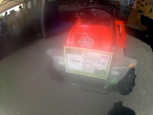 侍まさお こっちは侍です。 乗用雑草刈車 CM142RCD 二輪駆動14馬力 価格¥732,900 まさおさん大変な人気です。