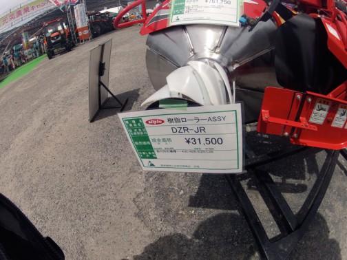 それの樹脂ローラーだけ DZR-JR ¥31,500 消耗品なのかな?