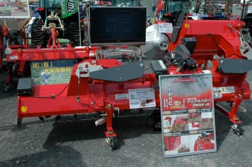 ササキつながりで ササキ マックスハロー MAX347DX-0S  (30馬力~50馬力) 作業幅3,400ミリ 価格¥1,128,750 施肥機でもこのような代かき用アタッチメントでもメーカーによる違いでもなく品番の最後に-0Sと書いてあるのはどういう意味なのでしょう?