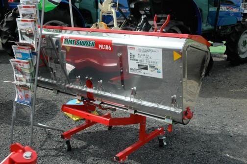 ササキ 施肥機 ライムソワー ML186-0S (20馬力~40馬力) 散布幅1.8M 価格¥352,800 値札タグに¥352,8000 と書いてありますが、サンビャクゴジュウニマンハッセン円ではないと思います