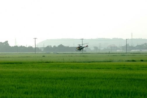 ヤンマー無人ヘリ yanmar AYH-3