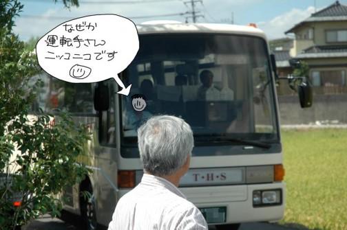 どどーん!来ちゃった・・・何故か運転手さんニッコニコです。あまりの神社の落差に大笑いしてるのかな?