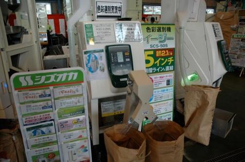 静岡製機株式会社 色彩選別機(5インチ籾摺機直結型) イージー SCS-50S 価格¥2,383,500 別売りコンプレッサが必要なのだそうです。その別売りコンプレッサ POD-2.2MA(左の機械)パッケージ型コンプレッサー3馬力ドライヤ付き 価格¥773,850実演もやってました。