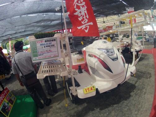 田植機つながりで ヤンマー乗用6条田植機 RG6U-ZF 施肥機付仕様 水冷4サイクル3気筒立形ディーゼル 17.4馬力 価格¥2908500