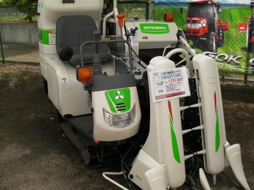 三菱2条刈りコンバイン VMA211GKC 水冷2気筒ディーゼル 11馬力 グレンタンク330L 価格¥1711500