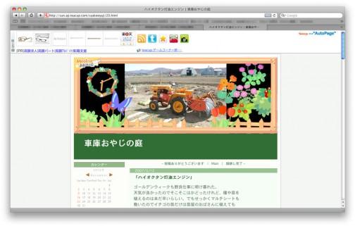 MB140というのを使っている方がいました!(http://sun.ap.teacup.com/syakooyaji/20.html)しかも取説付き!
