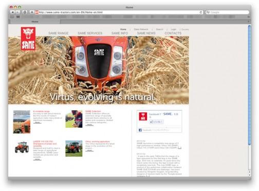 なかなか個性的!http://www.same-tractors.com/