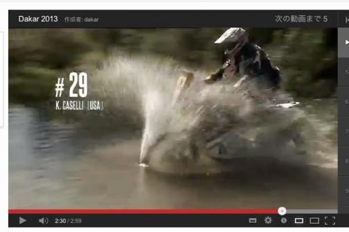 バカッ速の#29カート・キャッセリ この川に入る前のブレーキングでこの人だけ「キィーーーーーーーー」ってブレーキの音がしてます。昔っぽい。