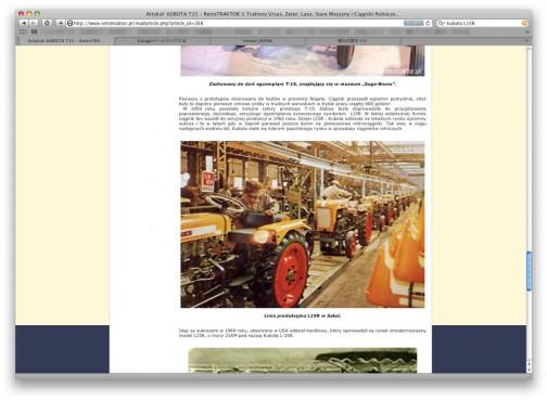 (http://www.retrotraktor.pl/readarticle.php?article_id=268)おっ!これはクボタの会社のやつより大きいぞ!