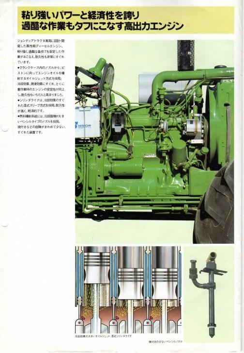 トラクターのエンジンはシンプルでいいです。発電機はACオルタネーターだなっ