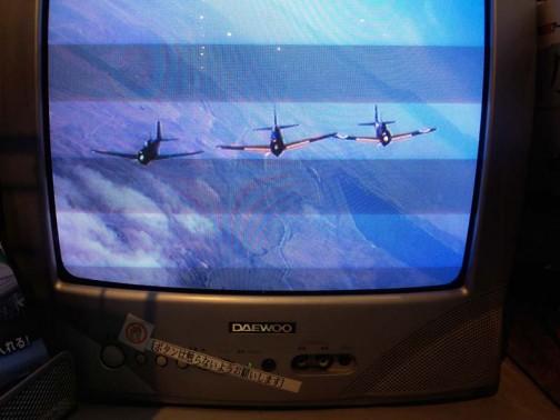 店の中では実際に飛行しているビデオが流れてます