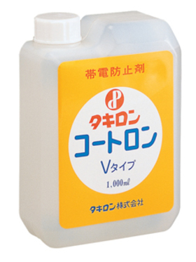 帯電防止剤プラスチックなどの静電気のパチパチを防止する薬剤だそうです。これはアルコール?