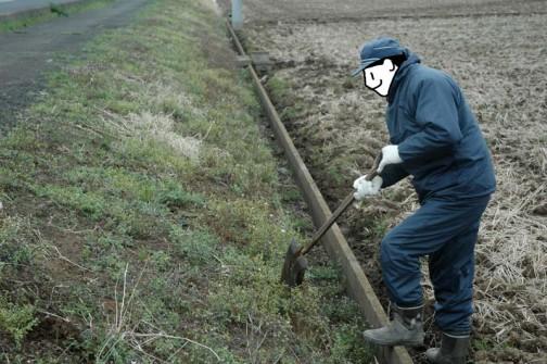 農地法面などの点検もひととおり
