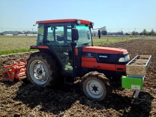 クボタGL281+施肥機グランドソワーNPS170